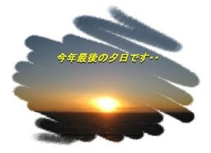 2007123101_2