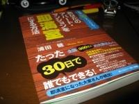 2008082402