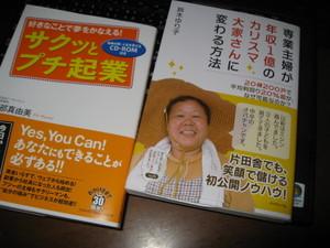20090222_003