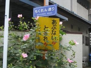 2008091001